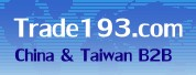 China and Taiwan manufacturers directory